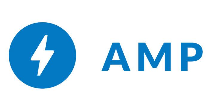 Τι είναι τo AMP και πως το χρησιμοποιούμε