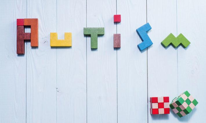 Μελέτη παρουσιάζει δύο νέες αποτελεσματικές μεθόδους ανάπτυξης δεξιοτήτων για ενήλικες με αυτισμό