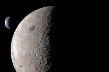 Φωτίζοντας τη σκοτεινή πλευρά της σελήνης