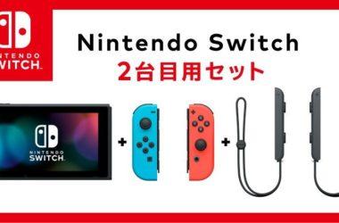 Nintendo Switch 2 twitter image